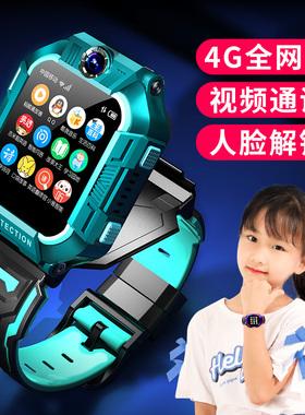 小才天4G全网通儿童电话手表智能防水防摔定位通话多功能初中高中生电信版小学生男女孩天才适配华为小米手机