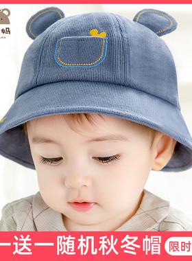 宝宝帽子春秋款渔夫帽新生儿可爱婴儿帽子秋冬季婴幼儿童男女超萌