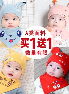 婴儿帽子春秋薄款宝宝0-12个月纯棉新生婴儿儿帽子幼儿秋冬胎帽女