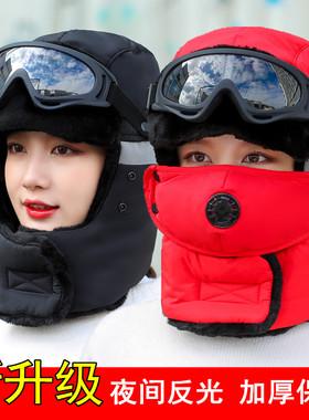 冬季保暖雷锋帽男青年防寒加厚东北棉帽户外骑车防风帽子雪地帽