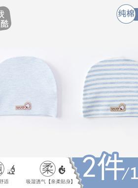婴儿帽子夏季薄款春秋纯棉无骨胎帽夏款可爱超萌0-3月6宝宝新生儿