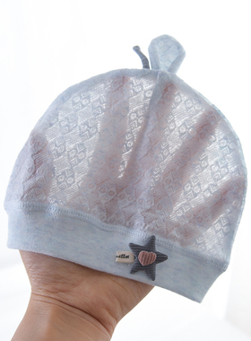 新生婴儿儿帽子夏季薄款透气0-3个月纯棉网红初生胎帽1夏天护卤门
