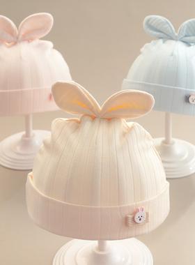 婴儿帽子纯棉新生儿初生胎帽春秋薄款女宝宝0-3个月6囟门帽春季