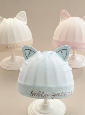 婴儿帽子纯棉初生宝宝新生儿胎帽可爱春秋透气春夏季薄款0-3个月6