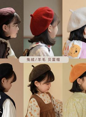 幼悠女童百搭时髦贝雷帽2021春秋新款儿童洋气帽子时尚可爱宝宝帽