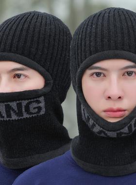 帽子男士冬天加厚保暖毛线帽围脖一体冬季骑车防风防寒棉帽针织帽