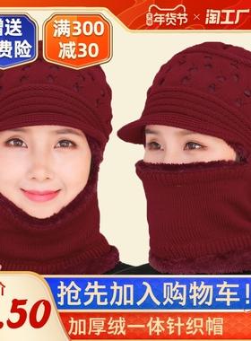 中老年人帽子冬季百搭加厚毛线帽女士加绒保暖围脖妈妈连体针织帽