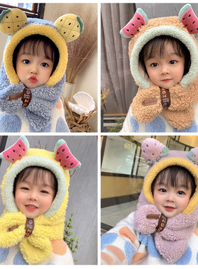 儿童帽子围巾一体秋冬季冬天宝宝男女童小孩护耳可爱超萌韩版新款