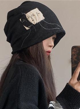 网红ins超火小众设计感暗黑系堆堆帽子百搭针织毛线头巾帽男女潮