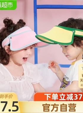 KK树kocotree儿童帽子男女童夏太阳帽空顶防晒遮阳帽宝宝防紫外线