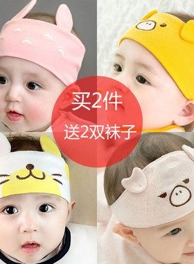 婴儿帽子夏季男宝宝卤门帽夏天发带护囟门帽薄款公主可爱女孩春款