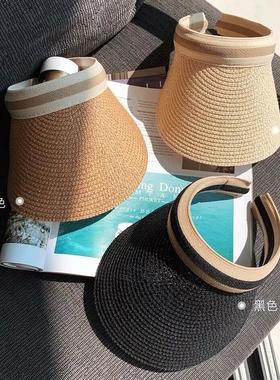 帽子女夏季草编空顶鸭舌帽遮脸防晒遮阳帽太阳帽无顶度假海边草帽