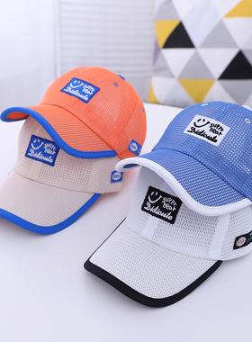 夏季儿童鸭舌网帽薄款宝宝帽子遮阳帽防晒帽女童男童棒球帽太阳帽
