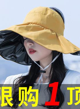 夏季可折叠太阳薄款夏遮脸渔夫遮阳帽防晒帽子女夏天黑胶空顶大檐