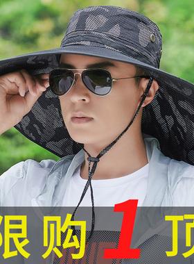 防晒帽男夏季户外透气钓鱼帽子男士草帽迷彩太阳遮阳大帽檐渔夫帽