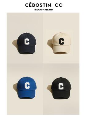 【腹肌商店】鸭舌帽 休闲字母遮阳棒球帽潮百搭防晒情侣同款帽子