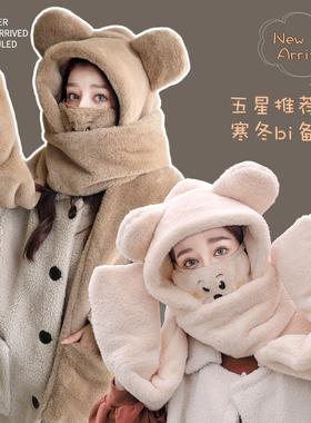 小熊帽子围巾一体女耳朵秋冬季可爱毛绒连体围脖保暖冬天连帽百搭