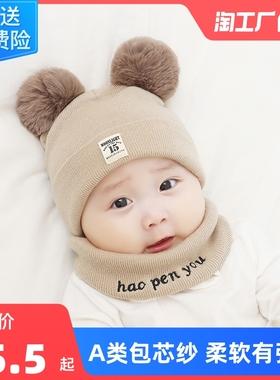 婴儿帽子秋冬季婴幼儿护耳针织帽新生儿男女童毛线帽加厚宝宝帽冬