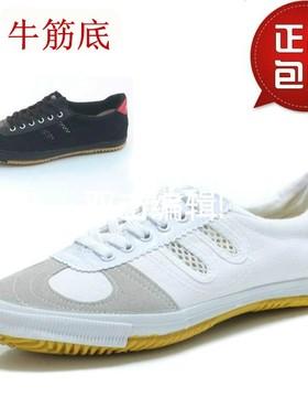 包邮双星排球鞋帆布鞋男女鞋牛筋底训练鞋运动鞋武术锻炼晨体考鞋