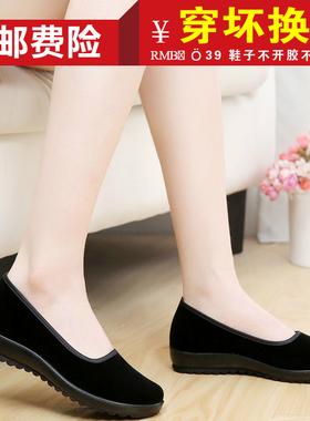 老北京布鞋女鞋平跟单鞋酒店礼仪工作装鞋软底妈妈鞋舞蹈鞋黑布鞋