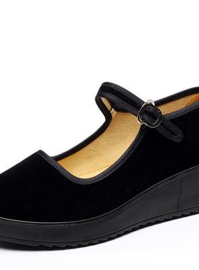松糕底厚底坡跟工作鞋女老北京布鞋女鞋黑色酒店服务员布鞋舞蹈鞋