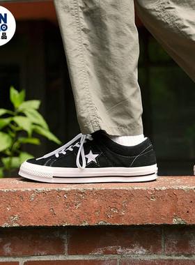 Converse匡威one star74黑色翻毛皮低帮帆布休闲男鞋女鞋158369C