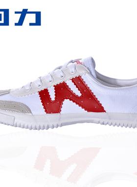 回力帆布鞋女经典学生鞋男田径训练男鞋排球鞋女鞋跑步轻便运动鞋