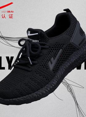 回力女鞋透气休闲跑步运动鞋女潮鞋全黑色网面轻便春秋上班工作鞋
