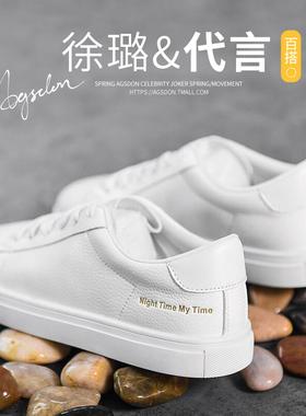 奥古狮登小白鞋女2021新款女鞋加绒平底鞋子百搭秋季白鞋板鞋秋冬