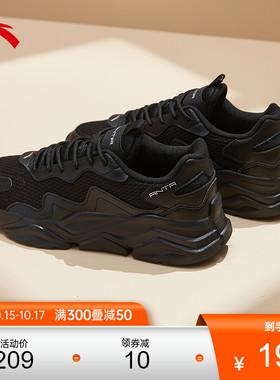 安踏旗舰女鞋黑色运动鞋2021春秋新款复古老爹休闲鞋子女学生潮鞋