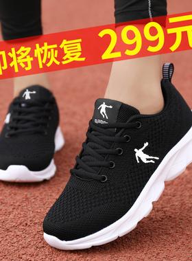 2021断码品牌女鞋秋季网面透气运动鞋女休闲旅游鞋黑色圆头跑步鞋
