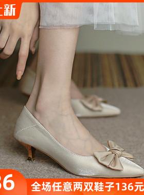 尖头单鞋女中跟2021秋款细跟晚晚风温柔鞋高跟气质大码女鞋41一43