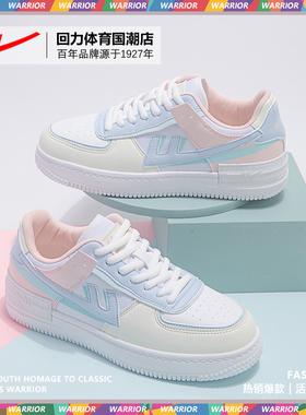 回力ow联名樱花空军一号AJ板鞋秋款运动小白鞋学生厚底马卡龙女鞋