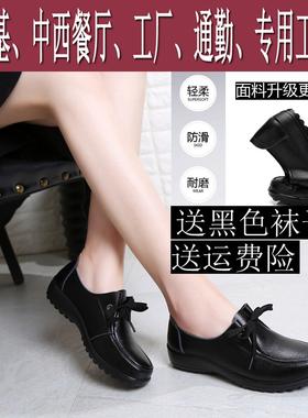 肯德基工作鞋女黑色平底防滑软底舒适女鞋餐厅服务员黑皮鞋妈妈鞋