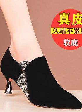 雪地意尔康深口单鞋女春秋2021新款尖头时尚水钻女鞋细跟高跟鞋女