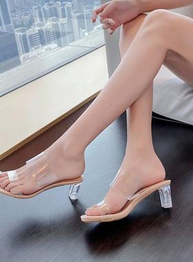透明拖鞋女夏季2021年新款粗跟女鞋子外穿中跟凉拖仙女风高跟凉鞋