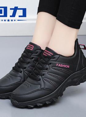 回力女鞋秋季黑色运动鞋女透气皮面鞋女软底跑步鞋百搭休闲鞋女春