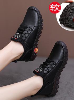 牛筋软底软面女鞋2021新款春秋平底舒适防滑单鞋真皮妈妈女士皮鞋
