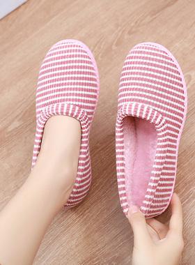 冬季棉拖鞋女棉鞋条纹室内鞋防滑保暖加绒月子鞋孕妇鞋妈妈鞋女鞋