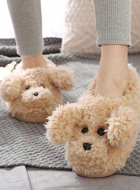 居家棉拖鞋女鞋可爱毛绒包头室内防滑小狗软底宿舍风保暖毛毛情侣