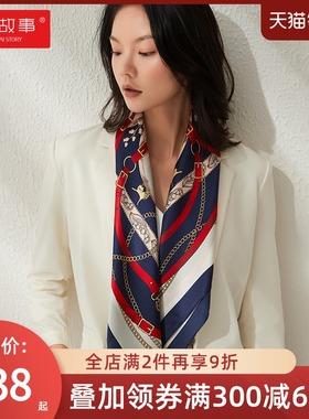 上海故事桑蚕丝真丝丝巾女春秋围巾送礼妈妈礼物百搭方巾披肩披巾