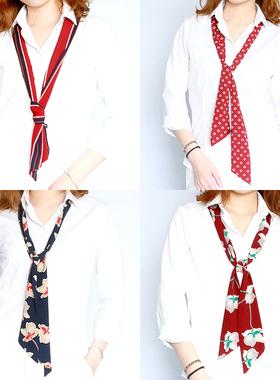小丝巾衬衫丝带女百搭细窄腰带装饰方巾围巾长条领带飘带韩国领巾