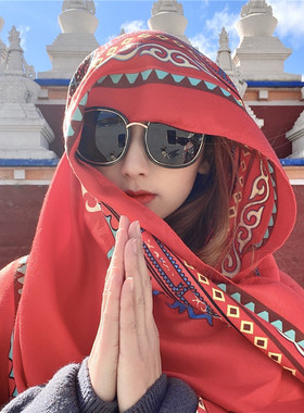 民族风春秋防晒青海湖旅游拍照红色茶卡盐湖大披肩丝巾沙漠围巾女