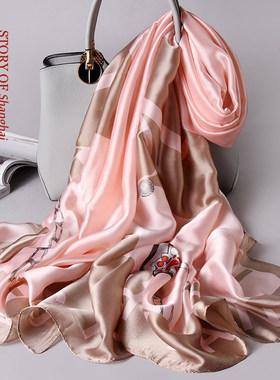 上海故事超大印花丝巾女春秋冬季长款百搭时尚洋气围巾披肩送妈妈
