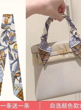 小长条真丝手提包夏季包包手柄缠带包带丝巾绑包女装饰提手窄丝带
