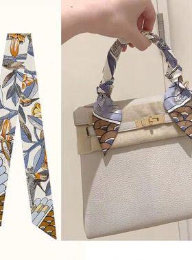 2020长条真丝手提包系包包手柄缠带包带小丝巾绑包女装饰提手丝带