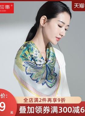 上海故事丝巾高级小方巾真丝桑蚕丝女送妈妈礼物薄款方巾围巾披肩