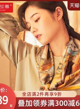 上海故事真丝丝巾女桑蚕丝方巾妈妈生日礼物送礼春秋薄款围巾