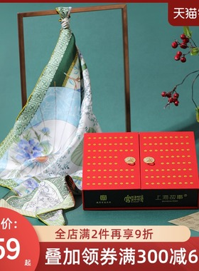 上海故事宫廷文化丝巾礼盒真丝妈妈生日礼物送礼方巾披肩春秋围巾