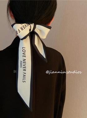 长条小字母丝巾高级发带法式复古ins风扎头发绑包春秋绑发丝带窄